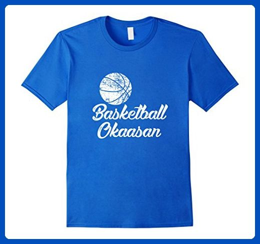 Mens Basketball Okaasan Shirt, Cute Funny Player Fan Gift Small Royal Blue - Sports shirts (*Amazon Partner-Link)