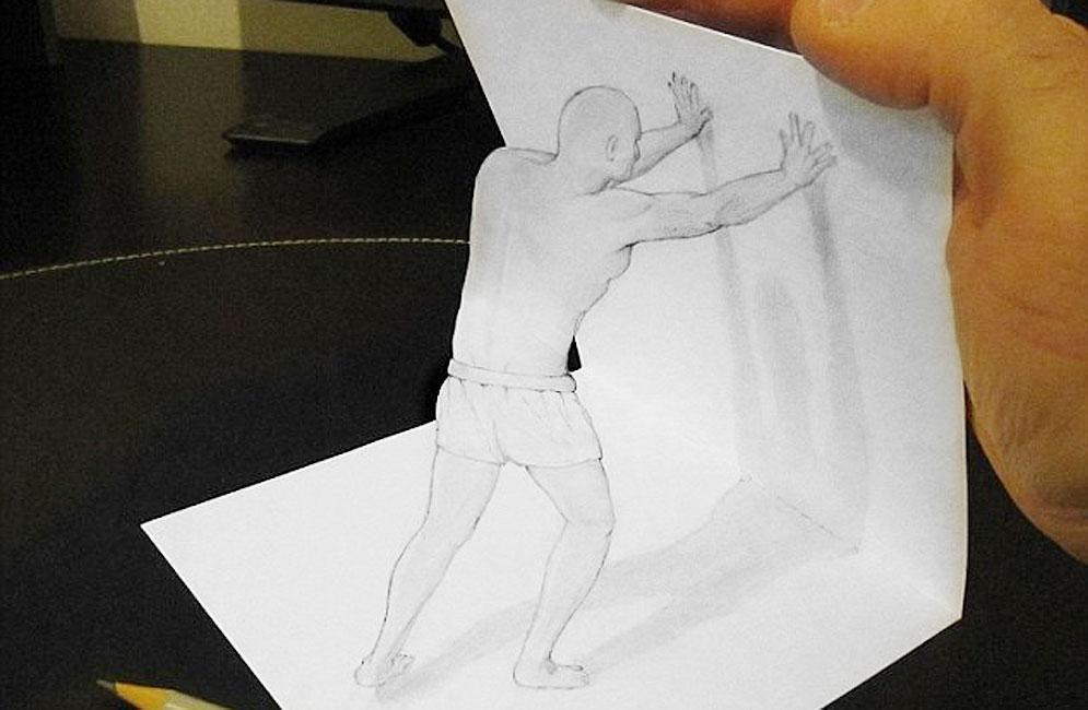 Fotos De Increibles Dibujos En 3d Que Parece Que Tienen Vida Propia Dibujos 3d Dibujos Arte Cultura