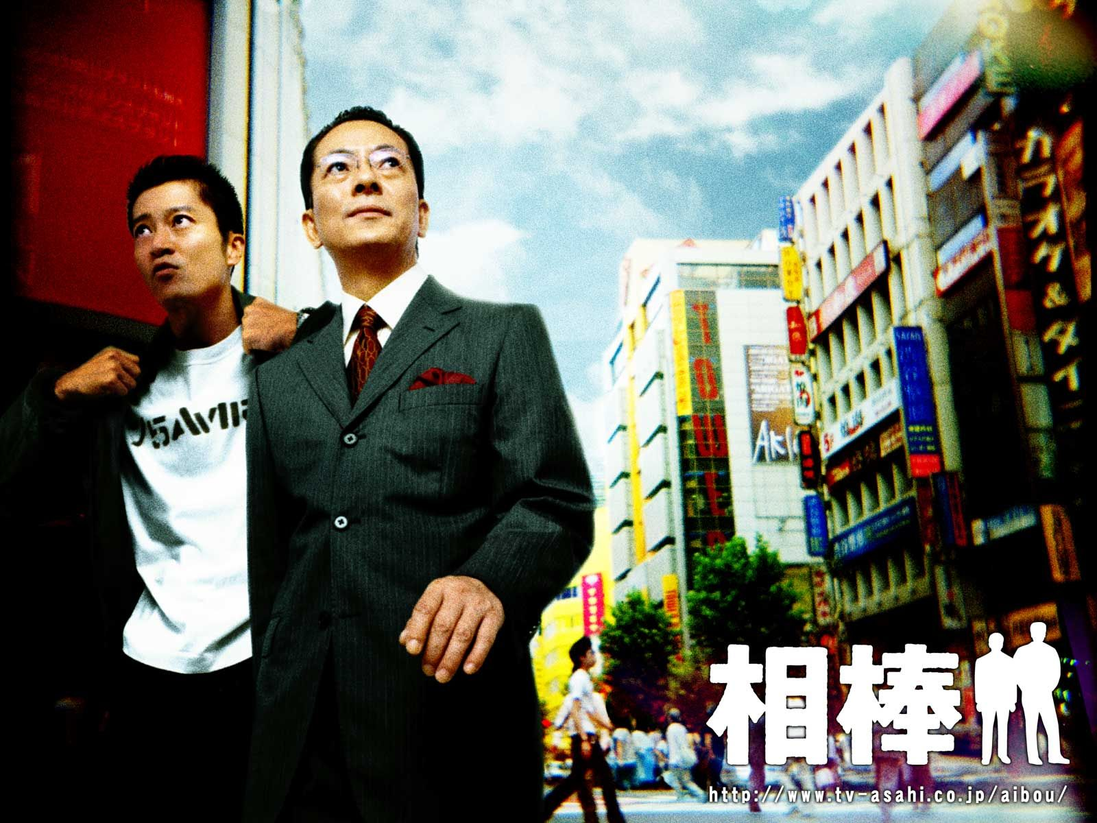 9 Best Aibou Images Movies Movie Tv Movie Posters