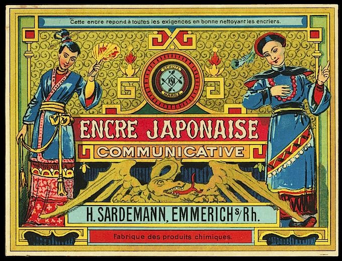 EncreJaponaise150