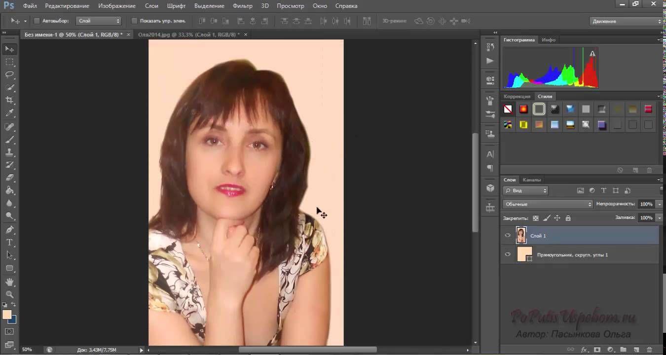 Как сделать закругленную и овальную рамку в фотошопе ...