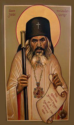 Saint John Maximovitch icon by Father Jerome Sanderson, 2002