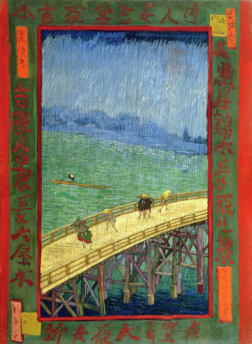Van Gogh--Bridge in Rain after Hiroshige