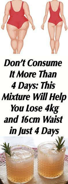 This Recipe Will Help You Lose Weight 4kg and 16cm Waist in Just 4 Days  #lifehacks  #solution