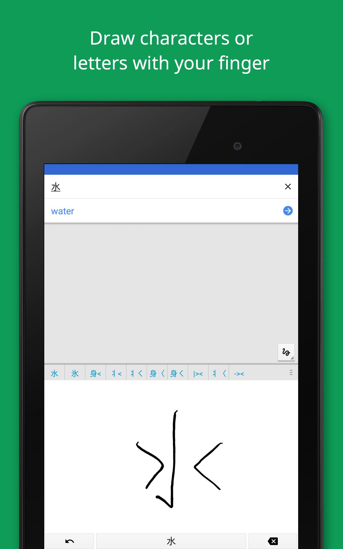 Google Translate Apps on Google Play App, Language