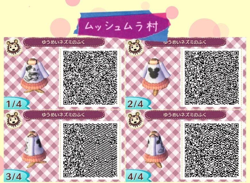 Clothing Kawaii clothes~