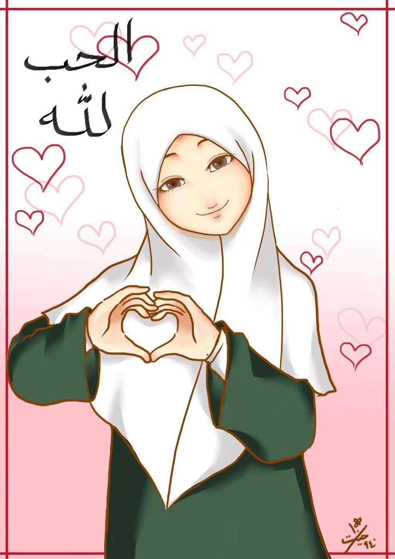 Islamic Anime Kartun Animasi Gambar