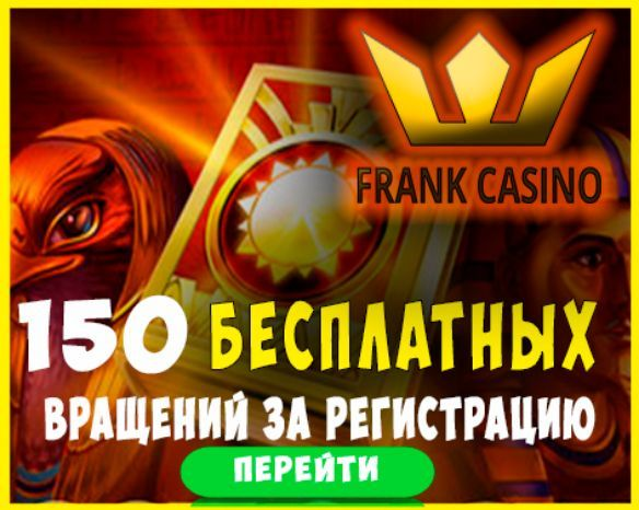 Рейтинг казино онлайн на деньги go to play site