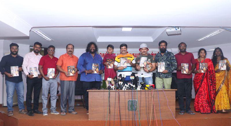 புனே சர்வதேச திரைப்பட விழாவிற்கு கட்டில் திரைப்படம் தேர்வு
