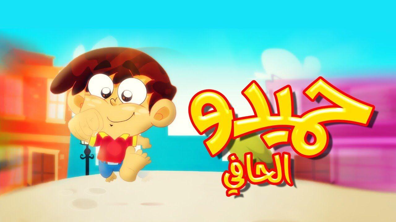 تردد قناة طيور بيبي 2019 الحديث الآن استقبل Toyor Aljanah Baby عبر النايل سات وعربسات Abc Kids Tv Abc For Kids Kids Tv