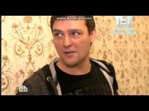 Кумир 90-х Юра Шатунов приобрёл недвижимость в Сочи