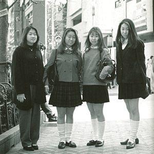 1980 N     渋カジ, ファッションアイデア, 90年代