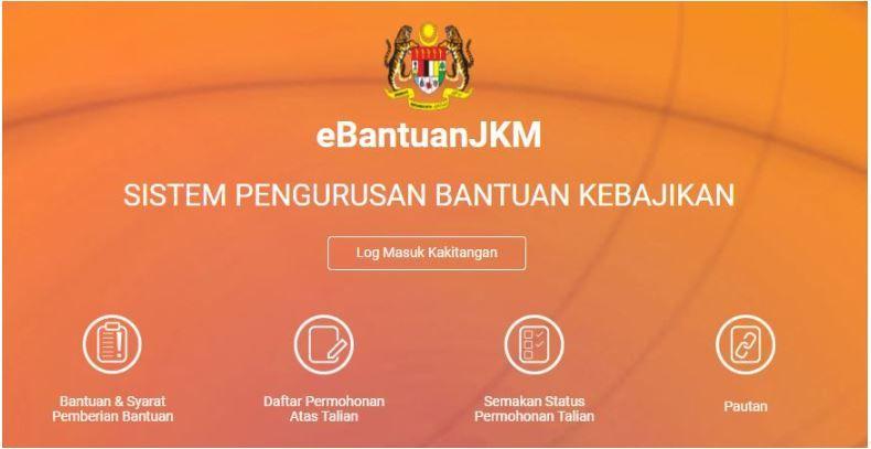 Semakan Permohonan Jkm Online In 2020 Incoming Call Screenshot Incoming Call Online