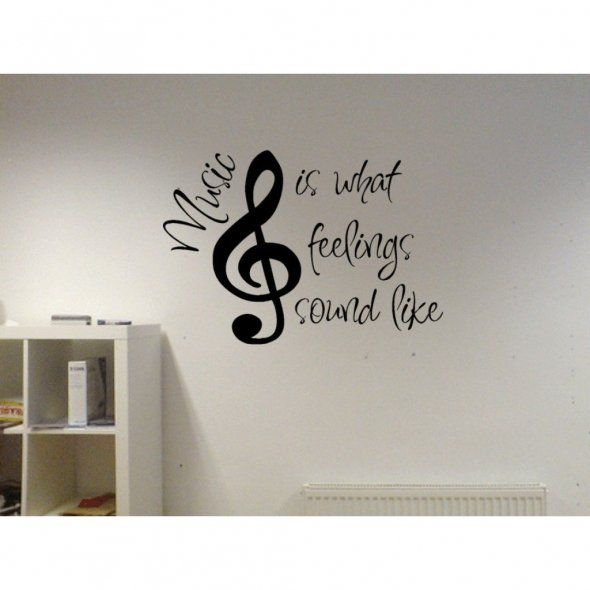 Great Music Is What Feelings Sound Like....Music Wall Decal