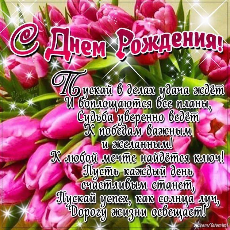 pozdravleniya-s-dnem-roz-otkritki foto 6