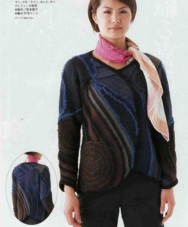 5) Одноклассники | Häkeln Jacke Bolero Weste / crochet Jacket & Vest ...
