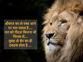 Motivational Inspirational Quotes Thoughts In Hindi Birthdays