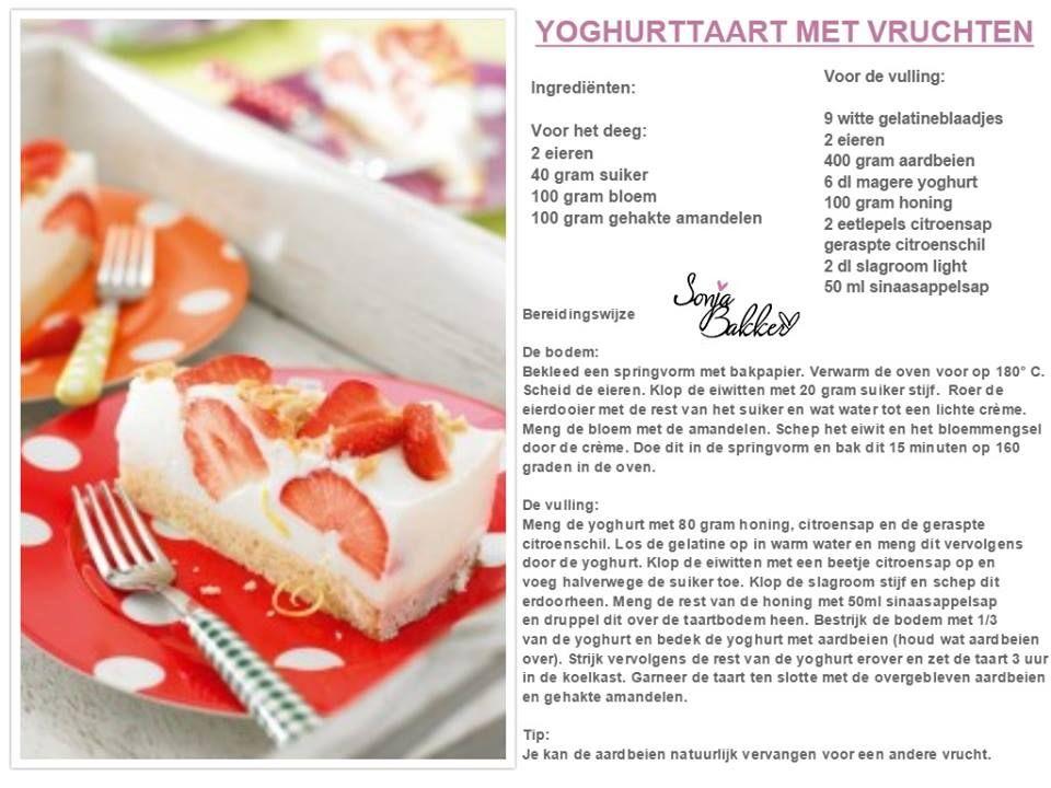 Yoghurttaart met vruchten