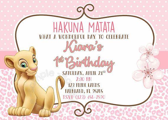 Printable Girl Lion King Invitation Nala Lion King Party Lion King