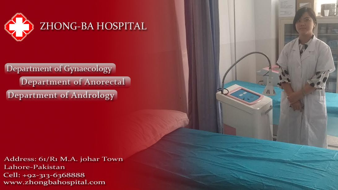 Zhong-Ba Hospital in Lahore  We have qualified staff which