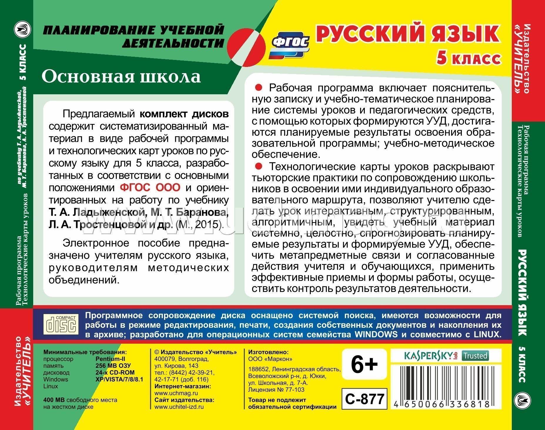 P23 и 24 страница 41 по английскому для 4 класса м.з.биболетова