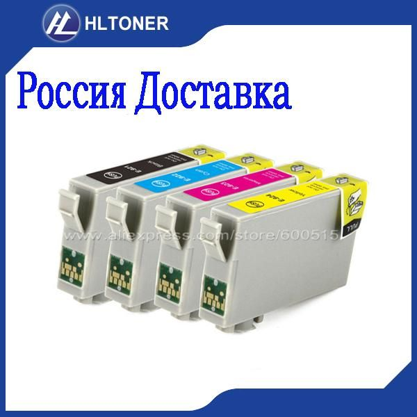 Epson Stylus C91 Printer Drivers