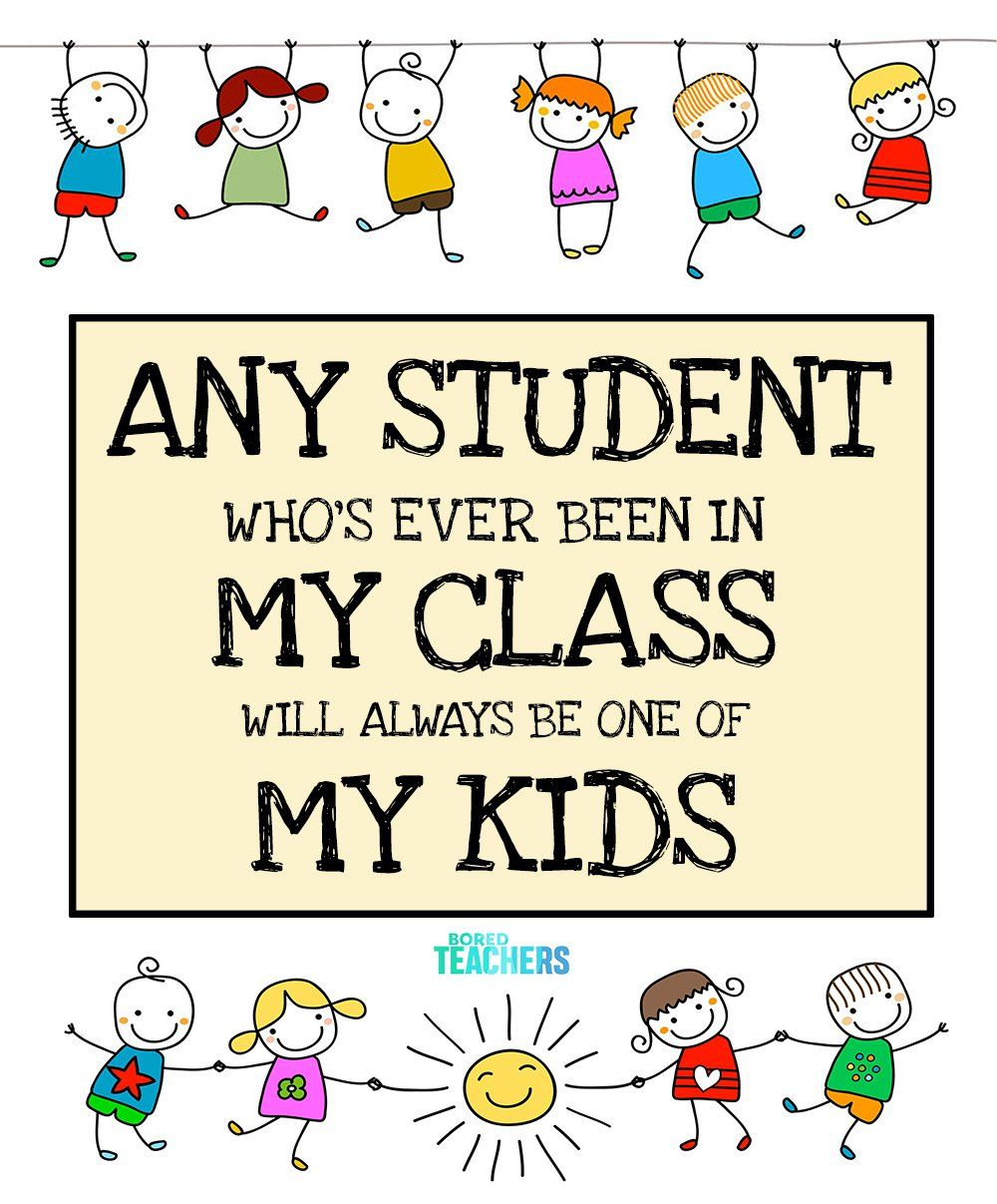 graphic about Free Printable Classroom Posters named My Cl, My Young children Free of charge Printables Clroom Poster