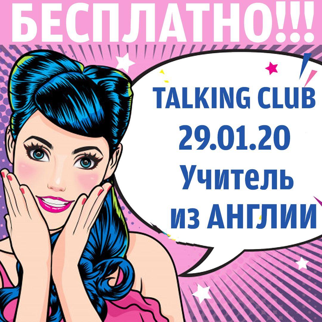 Kursy Anglijskogo Yazyka V Bishkeke Obuchenie Anglijskomu Yazyku Obuchenie Anglijskomu Obuchenie Shkola Nachinaetsya