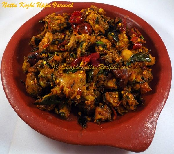 Chettinad Nattu Kozhi Uppu Varuval‏ is a tasty game chicken fry recipe from a place in southern part of India called Chettinad.