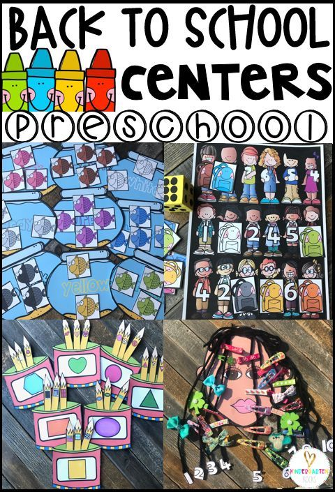 20 Amazing Back to School Preschool Centers ~Hands-On Activities for ...
