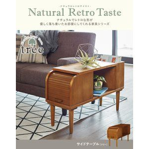 Side table retro wooden door bellows storage low type natural stylish simple cute tree: q02 …