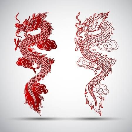 Illustration Of Traditional Chinese Dragon Illustration Red Dragon Tattoo Small Dragon Tattoos Chinese Dragon Tattoos