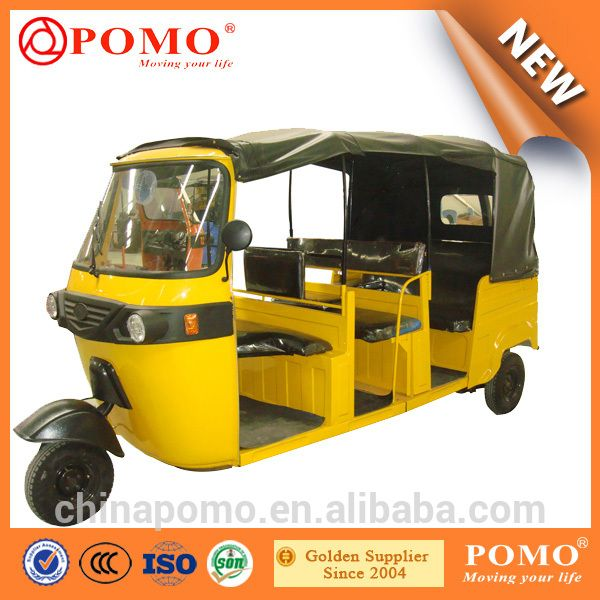 Air Cargo 3 Rows Seat 8 Passenger Three Wheel Car Auto Rickshaw
