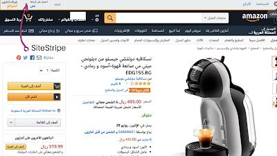 كيف تسوق لمنتجات امازون السعودية وتكسب المال In 2020 Vacuum Cleaner Vacuums Home Appliances