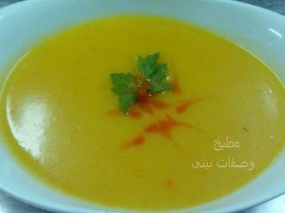 طريقة عمل وصفة شوربه القرع بالكريمه Pumpkin Cream Soup Recipe Cream Soup Recipes Cream Of Pumpkin Soup Pumpkin Cream