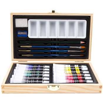 Watercolor Paint Set 20 Pieces Watercolor Paint Set