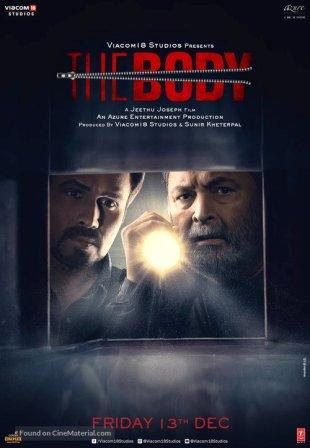 The Body 2019 Hindi Movie Mp3 Song Free Download | Indian movie songs,  Indian movies, Movie songs