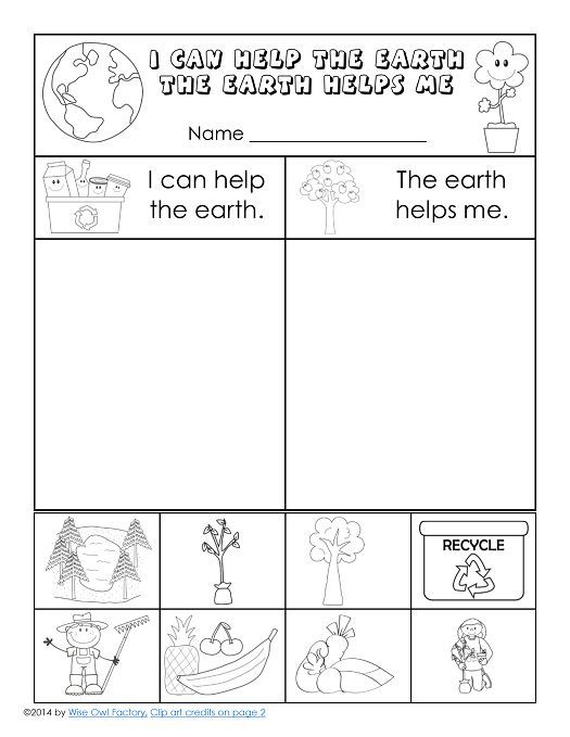 free earth day printable for k 1 earth day for kids earth day worksheets earth day. Black Bedroom Furniture Sets. Home Design Ideas