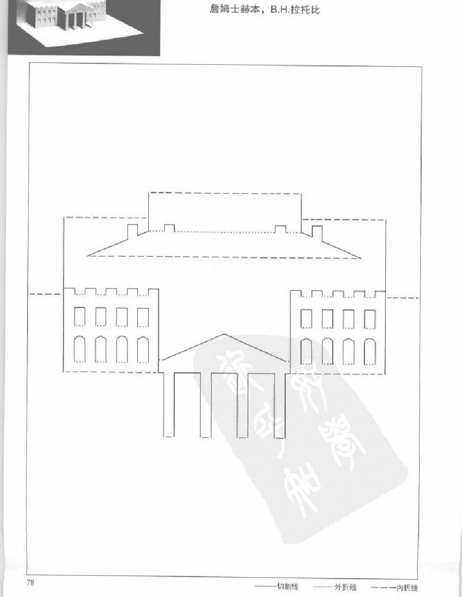 Origamic Architecture World Famous Buildings Vol 3 Pop Up Cards Kirigami Pinterest Pop Up Card Templates Book Origami Paper Pop