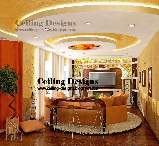 Modern Interior Decoration Living Rooms Ceiling Designs: POP Ceiling Designs Lights