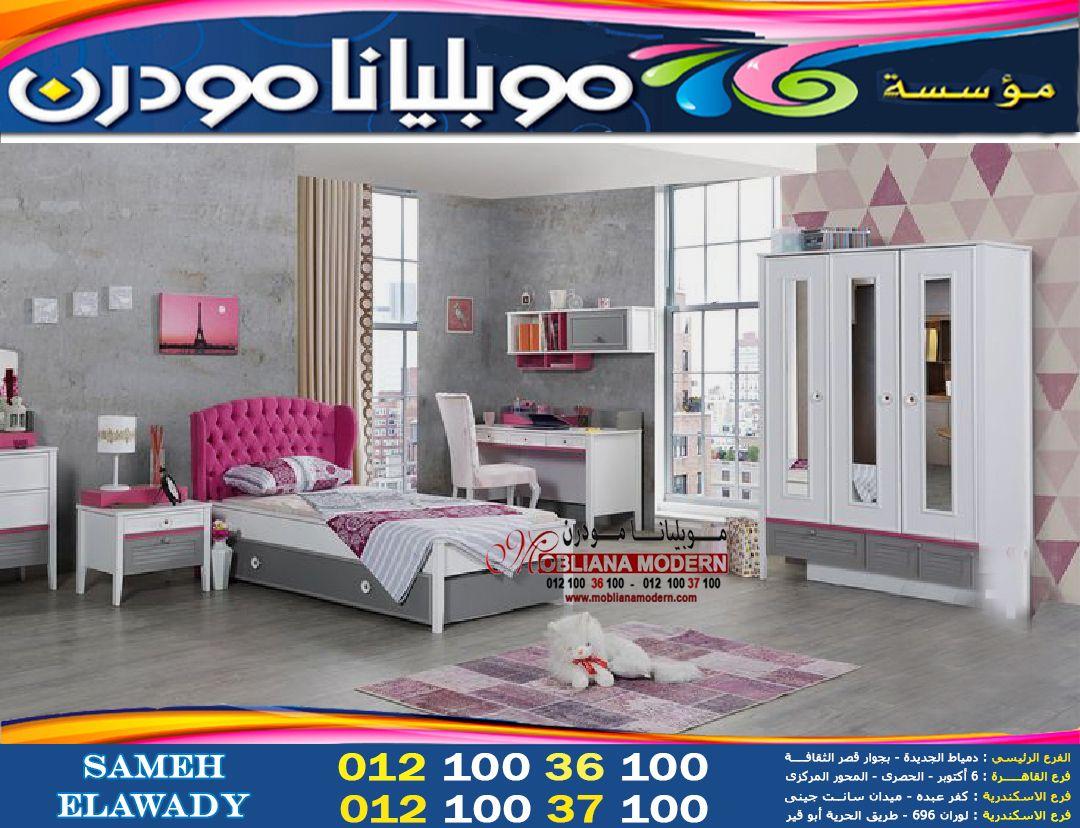 غرف نوم اطفال بسريرين ودولاب Home Decor Kids Bedroom Home