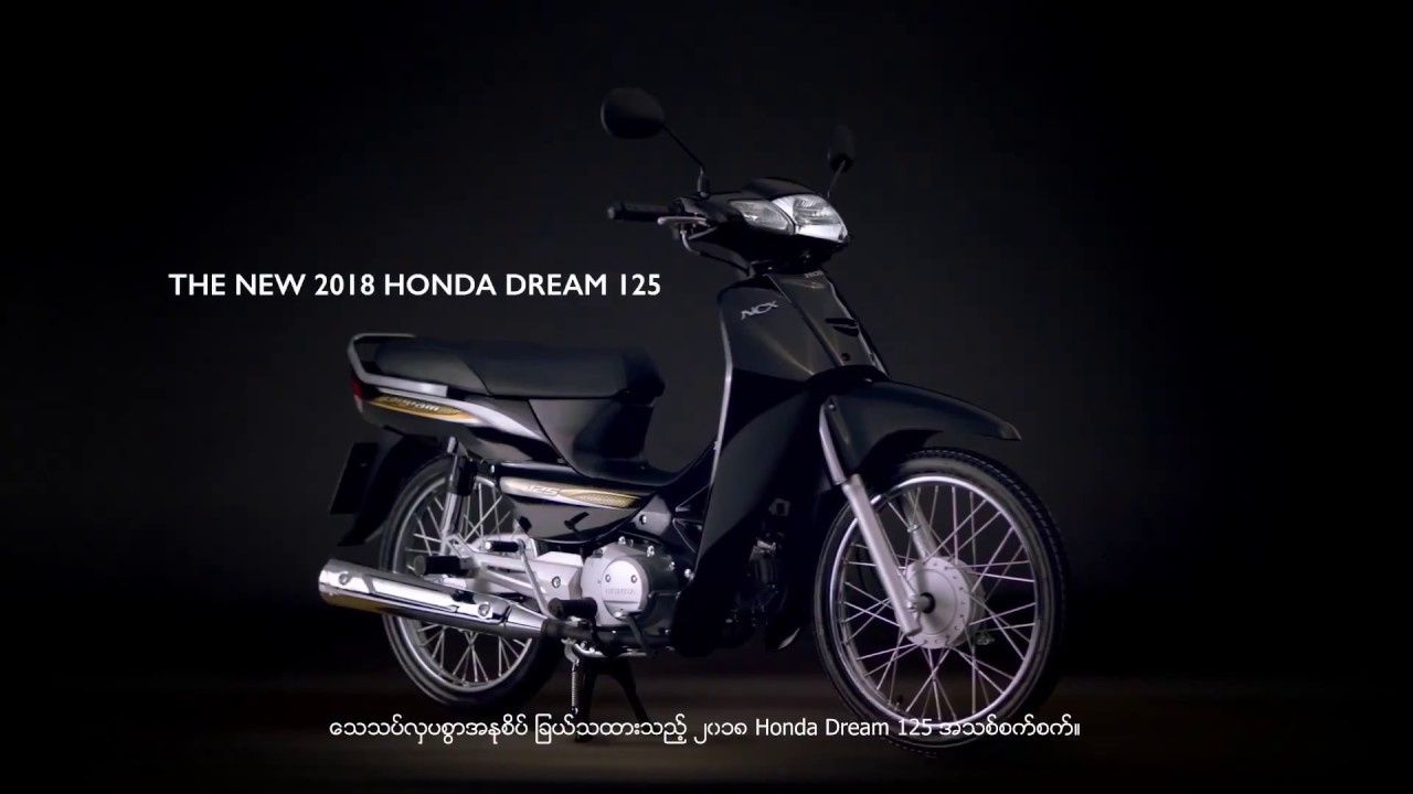 Honda Dream 2019 New Redesign And Concept From New Honda Dream Ncx 2019 Youtube Intended For Honda Dream 2019 New Redesign And Concept Honda New Honda Dream
