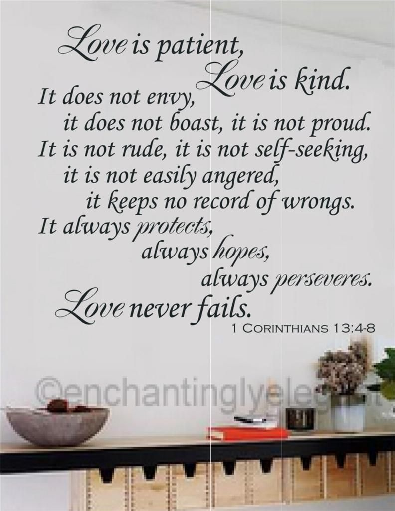 Bible Quotes On Love And Marriage Love Is Patient Love Is Kind Bible Verse Vinyl Decal Wall Sticker
