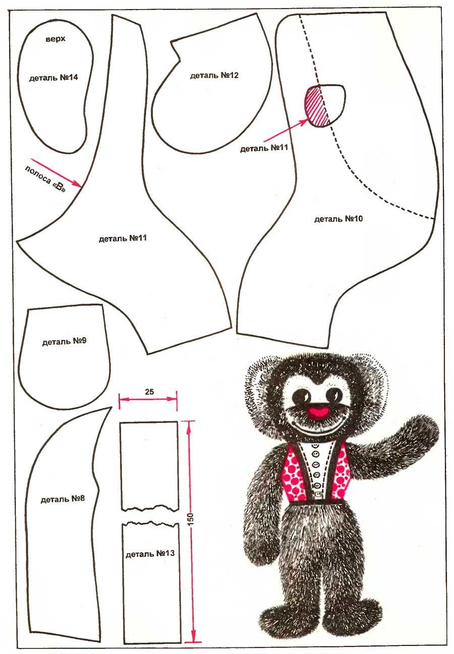 Выкройка мягких игрушек обезьянка фото 154
