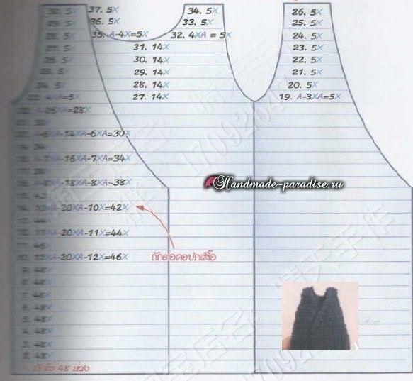 Вязаная одежда для мальчиков амигуруми (6) | muñecas orientales ...