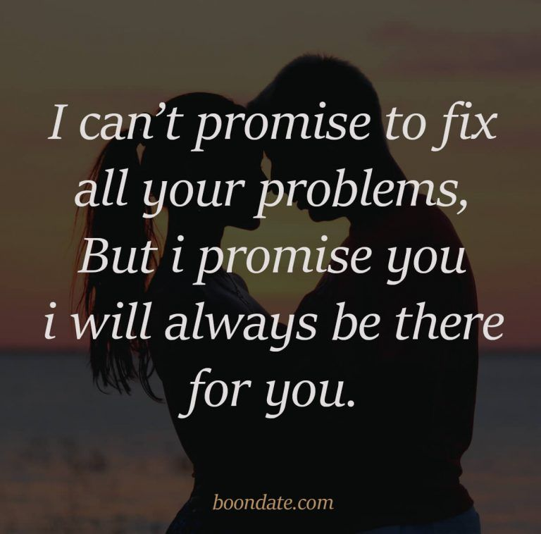 I Will Always Be There For You With Images Inspirational