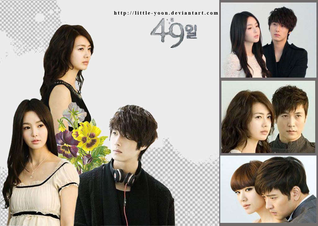 Download Korean Drama With English Subtitle