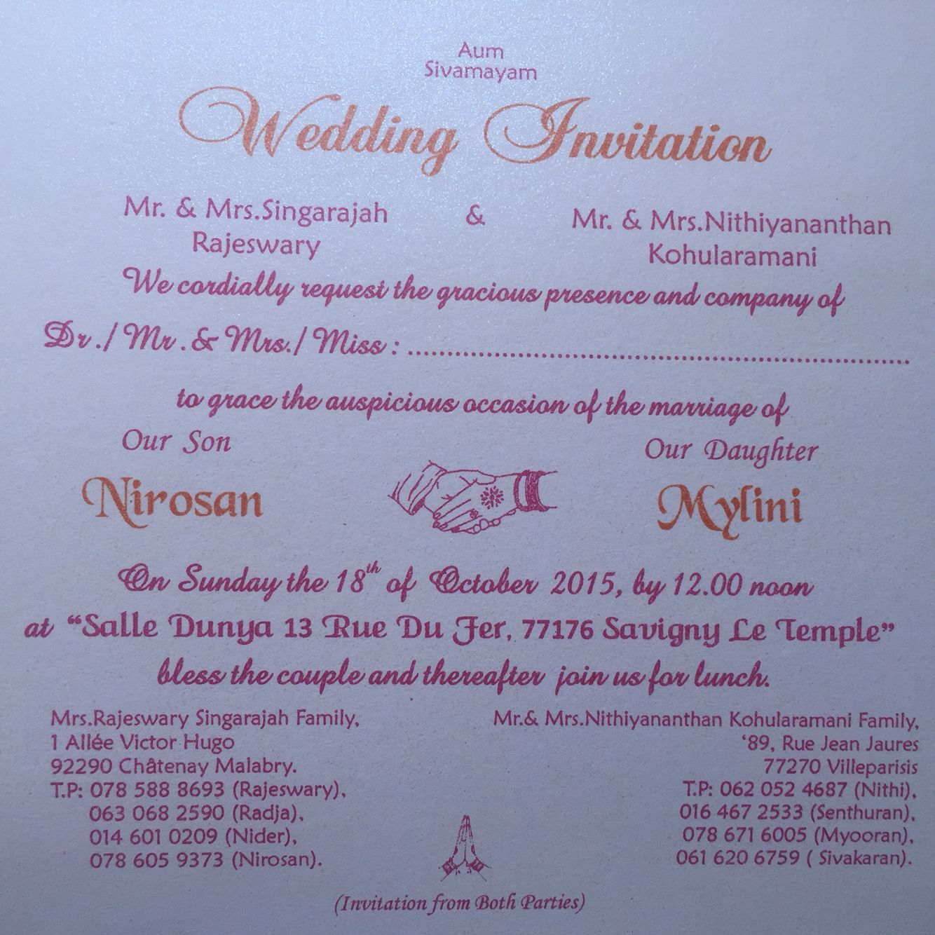Indian wedding invitation card orange u0026 pink