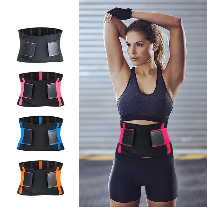 Stretch & Adjust Waist Support Belt – vishmall.com Stretch & Adjust Waist Support Belt – vishmall.co...