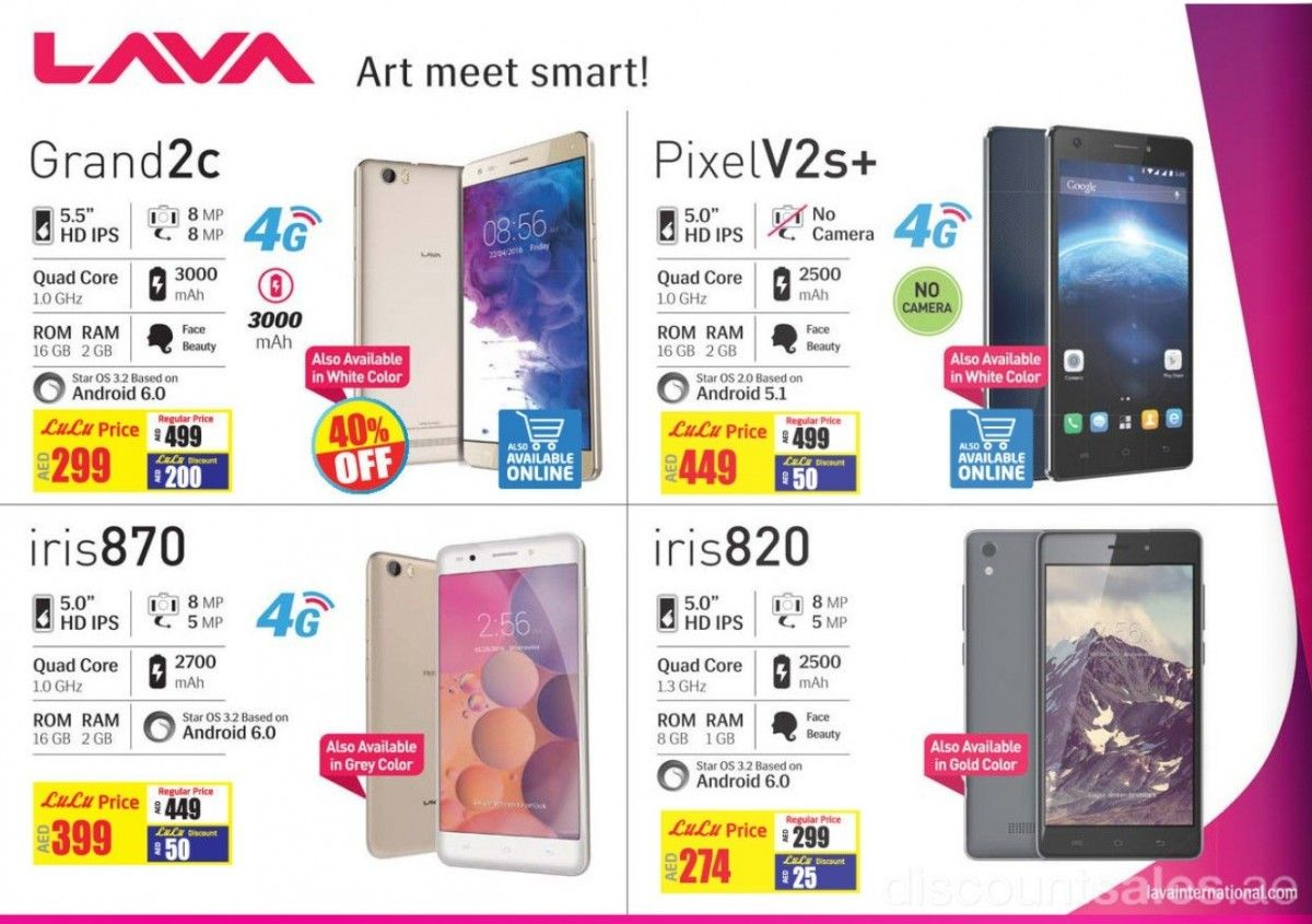 Lava Smart Phone Big Discounts Lulu Product Offers Valid From 1st October Until 8th October 2016 Lava Smart Phone Big Discounts Smartphone Phone Discounted